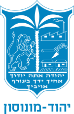 סמל יהוד
